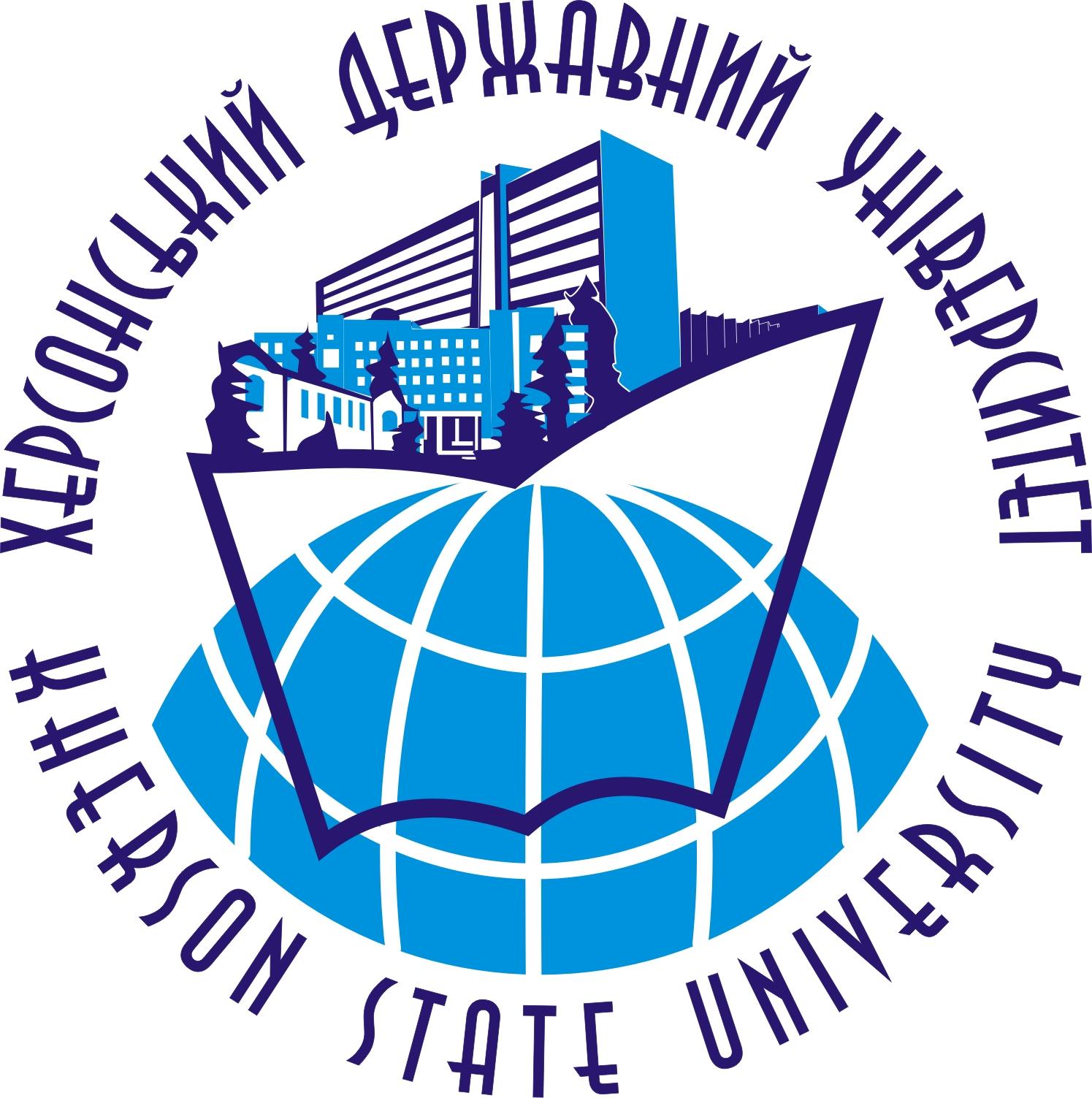 Міносвіти України оголосило конкурс на посаду ректора ХДУ